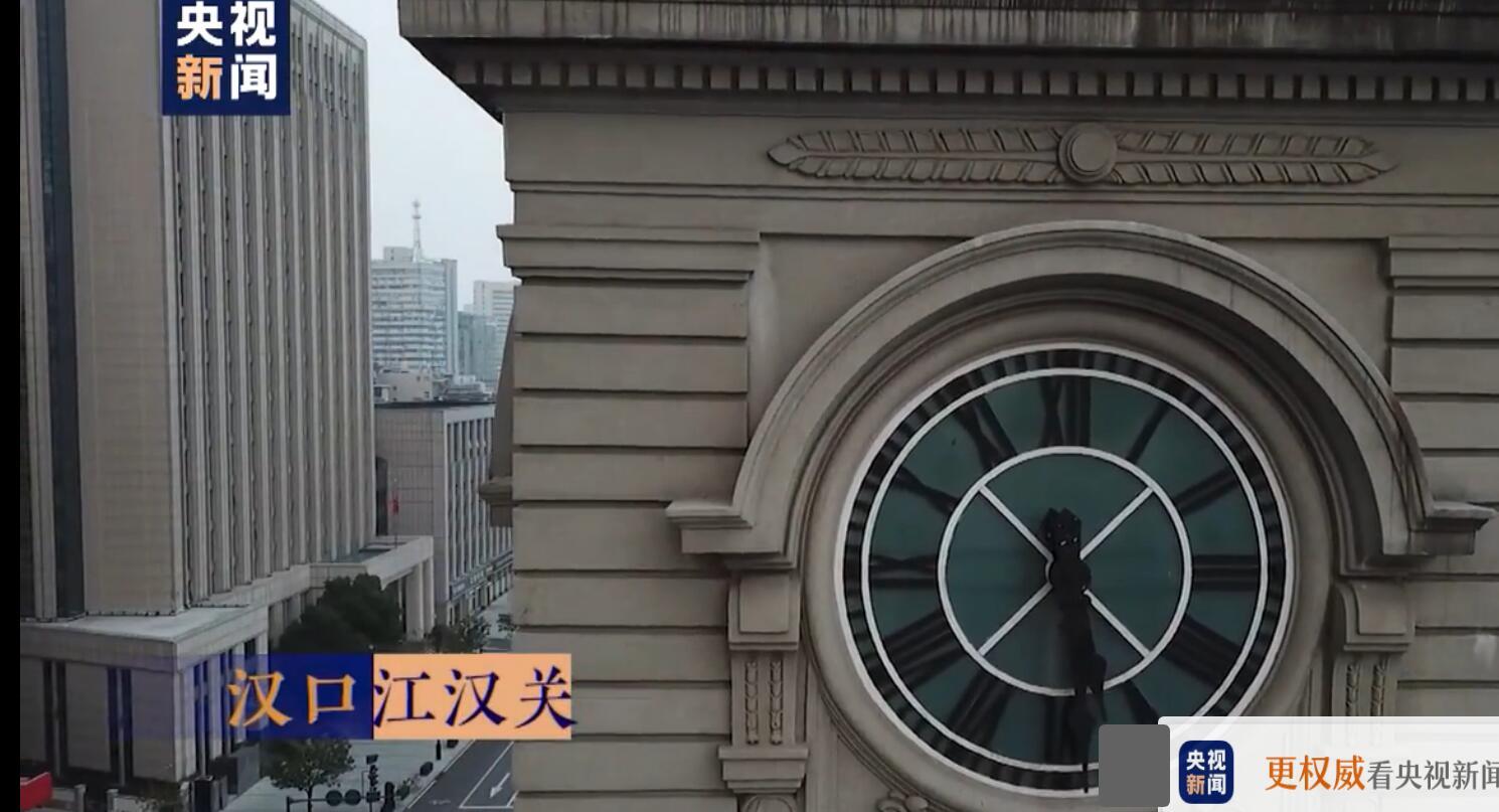 微视频丨英雄的城市 英雄的人民