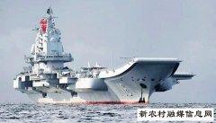辽宁舰携40多艘战舰力量展示,引发全球震动,西方网友