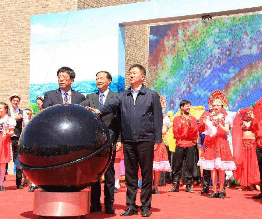 长城博览在山西―2018首届塞上朔州长城国际旅游节盛大