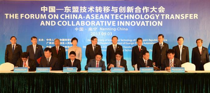 中国―东盟科技园区创新合作论坛举行