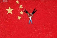 <b>中国农民丰收节来临 全国各地庆丰收</b>