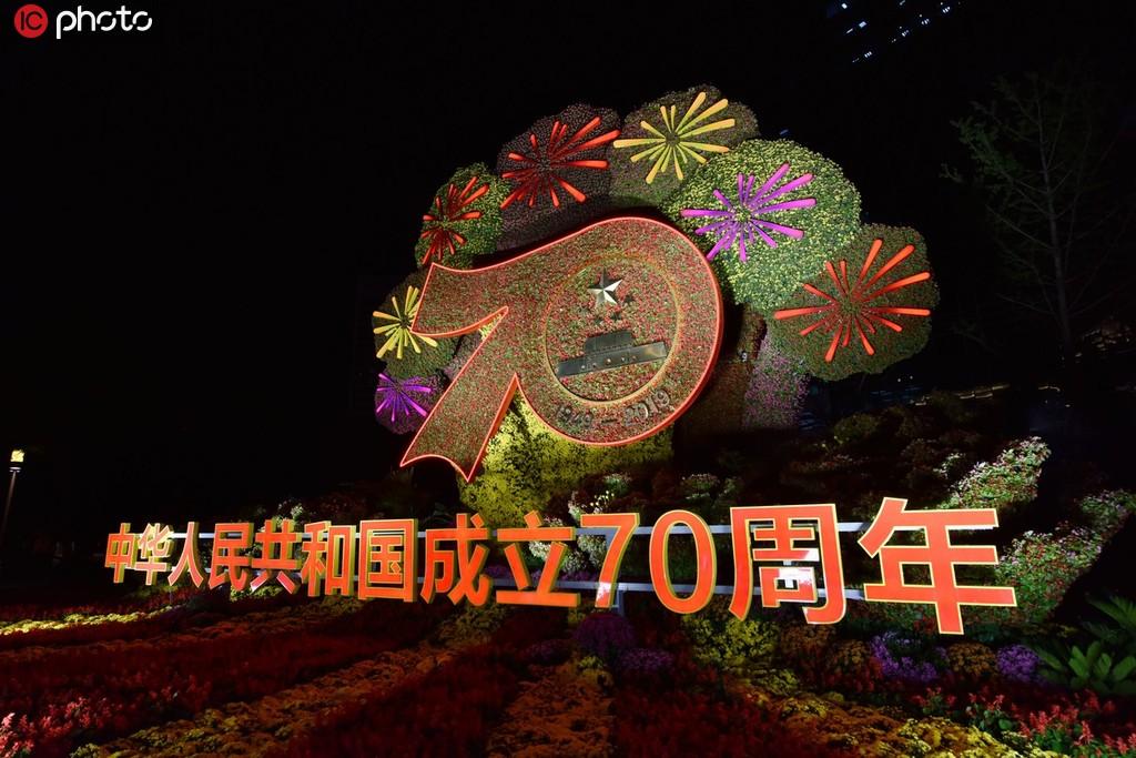 <b><font color='#339900'>北京长安街十二座主题花坛景观照明流光溢彩美轮美奂</font></b>