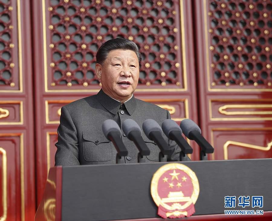 <b>庆祝中华人民共和国成立70周年大会在京隆重举行</b>
