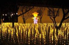 福鼠呈祥迎新禧 园林新春大拜年,32项特色文化游园活