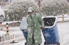 <b>风雪中的坚守负重前行</b>