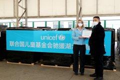 联合国儿童基金会向中国空运最新一批物资用以支持2019