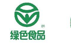 今年河南省将建50个绿色