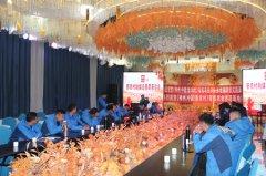 新农村融媒走基层座谈会暨基地揭牌仪式成功举办