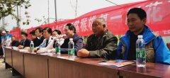 河南省商丘市首届猕猴桃赏花文化节开幕