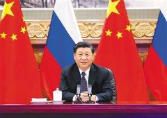 习近平将出席全球健康峰会